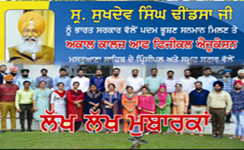 Staff Congratulating S. Sukhdev Singh Dhindsa